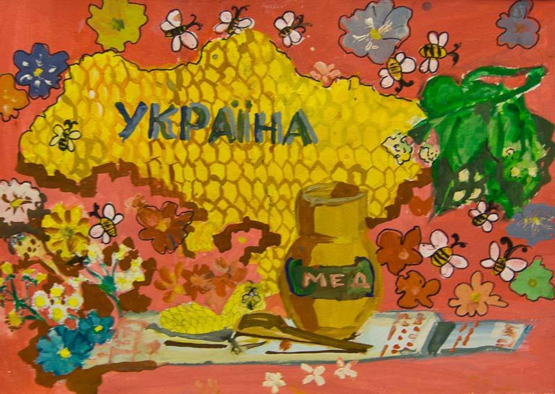 Ukraine_2013_026.jpg